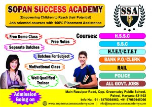 Sopan success academy government preparation